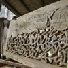 Kerajinan Kaligrafi Jepara